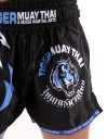 "Muay Thai Shorts - ""Signature"" - Black & Blue"