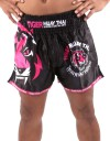 "Muay Thai Shorts - ""Signature"" - Black & Pink"
