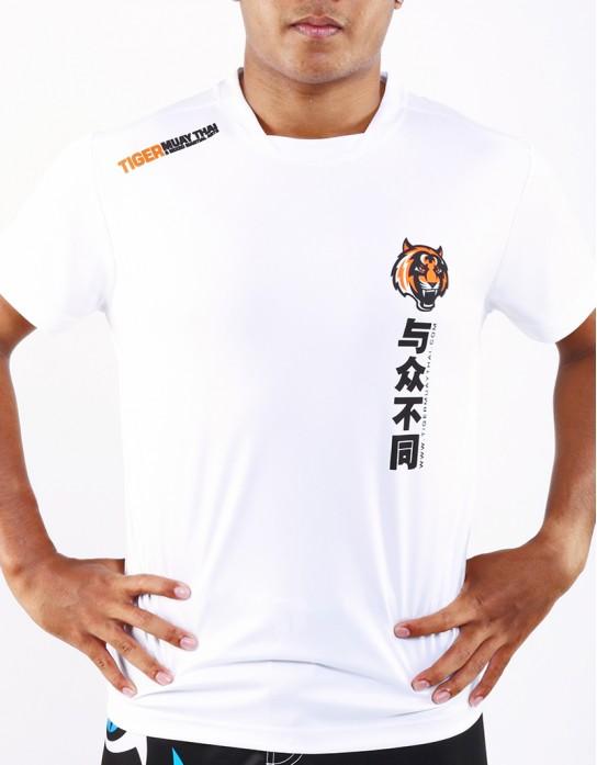"T-shirt - ""Chiness Bu Tong"" - 1stDry - White"