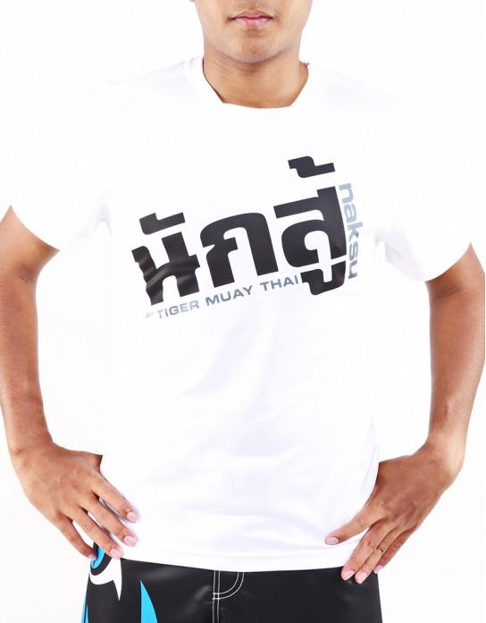 """T-Shirt -  """"Naksu"""" - 1stDry - White"""