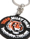 Tiger Head Rubber Key-Chain