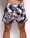 "Muay Thai Shorts - ""TMT & TMTFS"" - Grey Camo"