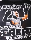 "TMT Fighter T-shirt - Alexander ""The Great"" Volkanovski - Soft Tech"